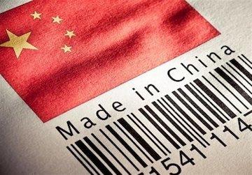 وضعیت صادرات صفحات فولادی چین در ماه سپتامبر