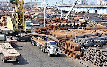 نگاهی بر روند قیمتی محصولات فولادی در ۳ ماه آینده میلادی