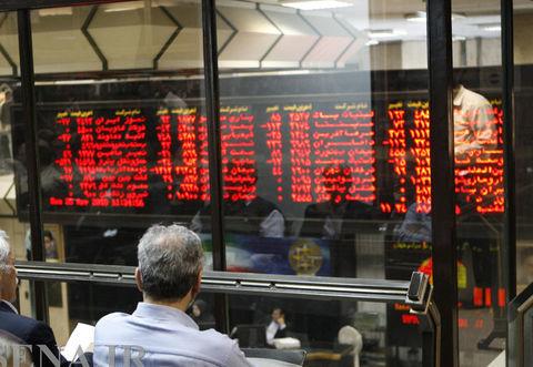 سود سپرده های بانکی و معاملات سهام معاف از پرداخت مالیات