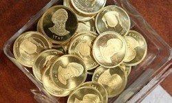 افزایش تقاضای خرید سکه های خرد