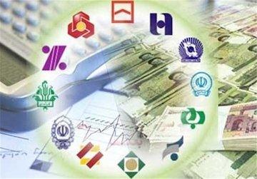 سهم بانکها و مؤسسات در تراکنشهای شبکه پرداخت چقدر بوده است؟