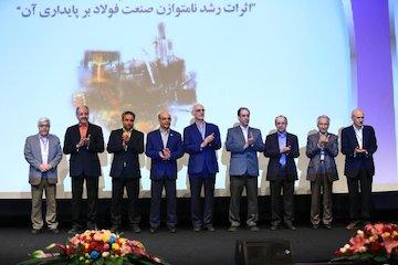 سمپوزیوم فولاد ۹۷ از زبان فولادگران ایران