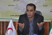 فعال شدن سومین سامانه بارشی در اصفهان/ضرورت توسعه طرح های آب رسانی