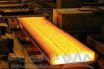 رکوردزنی بزرگترین تولیدکننده فولاد ایران در فروش محصولات تبهای اولیه