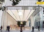 ساس ها به فروشگاه اپل حمله کردند