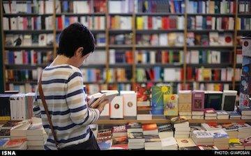 مجموعه مدارس سلام در نمایشگاه کتاب، بن کتاب ممتاز را برای همه دانشآموزان در نظر گرفته است