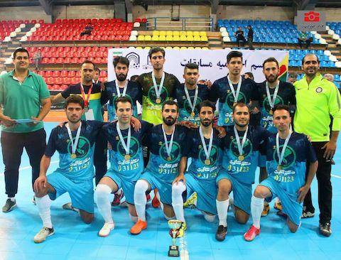 شهرستان اصفهان