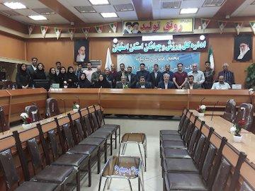 مجمع عمومی سالیانه هیئت تنیس روی میز استان اصفهان