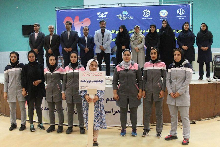 افتتاح رسمی مسابقات وزنه برداری بانوان کشور در اصفهان
