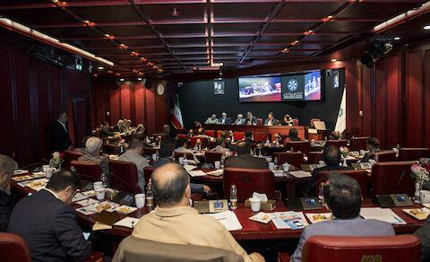 نشست اتاق ایران
