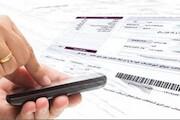 حذف حدود ۵۰۰ هزار کاغذ در سیستمهای اداری