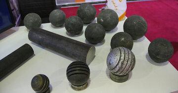 برگزاری نمایشگاه فولاد در ترکیه