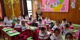 بازگشایی مدارس اصفهان؛ آری یا نه؟