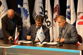 امضا تفاهم نامه بهبود عملکرد صنایع معدنی