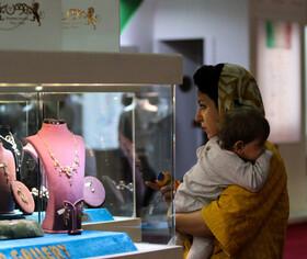 سیزدهمین نمایشگاه بین المللی صنعت فلزات گرانبها، طلا، سنگهای قیمتی، ساعت و ماشین آلات وابسته