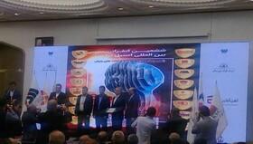 مدیرعامل ذوب آهن مرد سال فولاد ایران
