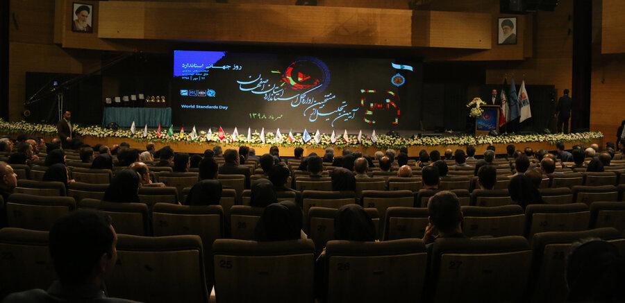 تحقق توسعه پایدار و رشد تجارت جهانی در سایه استاندارد