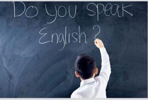 حذف زبان انگلیسی
