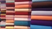اصفهان کارنامه درخشانی در صنعت نساجی دارد