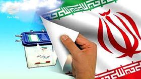 فرایند رسمی انتخابات از ۱۰ آذرماه در استان اصفهان آغاز می شود