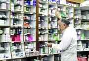 گرانی و کمبود دارو داروخانه های اصفهان را گرفتار کرده است