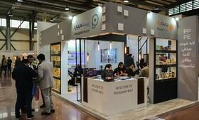 افتتاح نمایشگاه بین المللی چاپ و بسته بندی