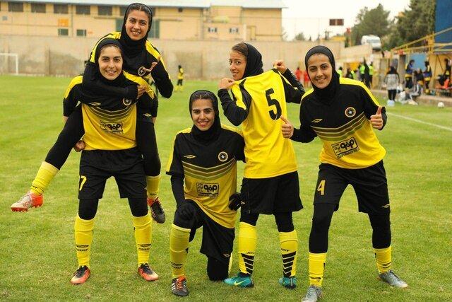 پیروزی دختران سپاهانی در لیگ برتر فوتبال