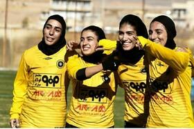 دختران سپاهان به دنبال سومین پیروزی متوالی