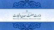 نقش مهم معدن در جهش تولید کشور/ تسریع فعالیت معادن بازنگری در قوانین و مقررات