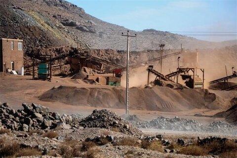 معدن استخراج