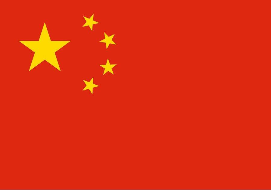 تصمیم جدید چین برای مقابله با مشکل مازاد ظرفیت فولاد