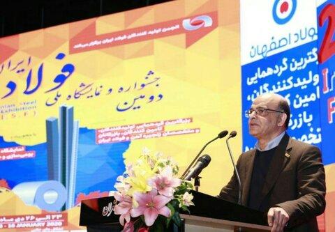 عظیمیان در افتتاحیه جشنواره فولاد ملی