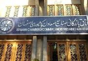 اتاق بازرگانی اصفهان به دنبال افزایش تعامل میان سنگ آهنیها و فولادیها