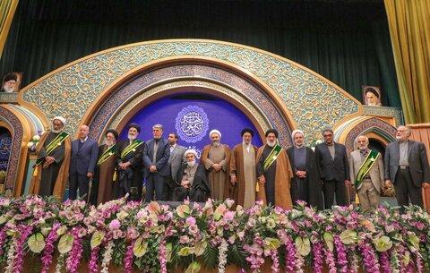 کنگره بازخوانی شخصیت امام علی(ع)- دی98