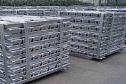 نگاهی بر عملکرد شرکتهای تولیدکننده آلومینیوم در فروردین 99