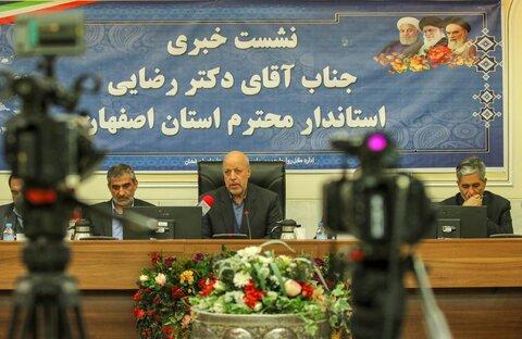 نشست خبری استاندار اصفهان با خبرنگاران-بهمن 98