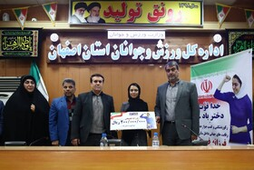پاداش 20 میلیونی به غزال تیزپای اصفهان