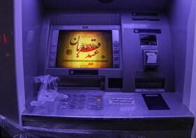 عملیات گندزدایی و ضدعفونی کردن معابرشهری اصفهان -اسفند98  عکس:مجتبی جهان بخش