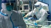 ۷۵۸بیمار جدید مبتلا به کرونا در اصفهان شناسایی شدند /فوت ۱۷ نفر