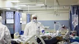 ابتلای بیش از 2 میلیون نفر در دنیا به کرونا ویروس/آمار ابتلا و فوتی های 10 کشور اصلی درگیر کرونا