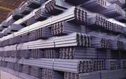 قیمت محصولات فولادی امروز ۲۴ خرداد+ جدول