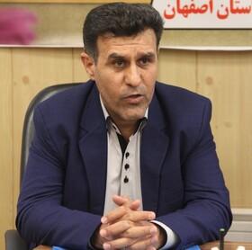 تغییر در راس مدیریت ورزش و جوانان استان اصفهان