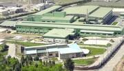 انجام 9 اقدام پژوهشی و فناوری در مرکز تحقیقات فرآوری مواد معدنی ایران