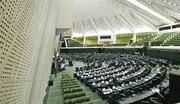 رفع موانع تولید از مهمترین برنامههای مجلس یازدهم
