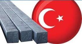 افزایش 10 درصدی تولید فلزات اساسی در ترکیه