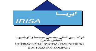 آرم شرکت ایریسا