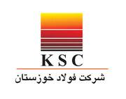 تعویض لاین گاز بخش احیا در فولاد خوزستان