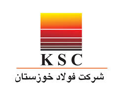 فولاد خوزستان همچنان بزرگترین صادر کننده فولاد ایران است