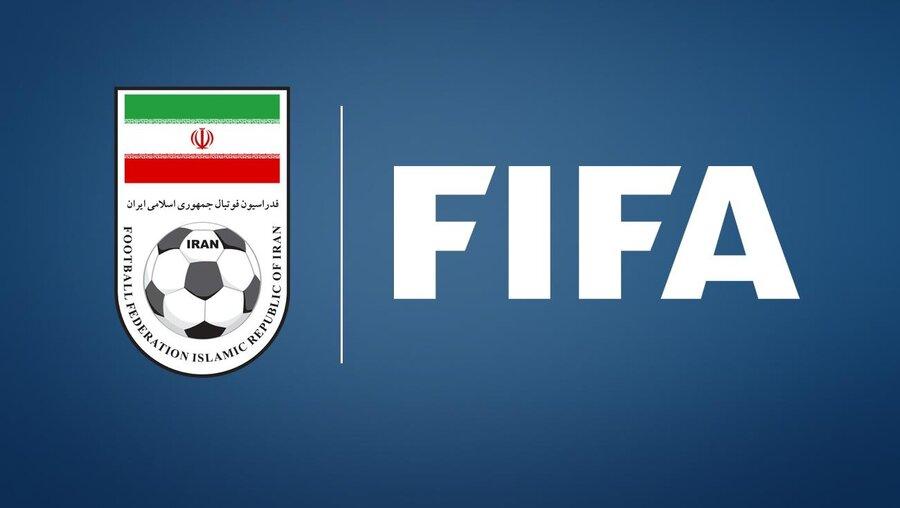 هشدار فیفا، اساسنامه فدراسیون فوتبال باید اصلاح شود