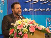 بازدید دکتر بانکی، نماینده مردم اصفهان از فولاد مبارکه